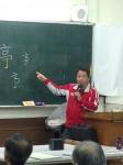 C06-生活書法與書法源班(虎尾、元長班)