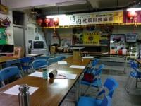 C16-喜埒學習坊(0306)